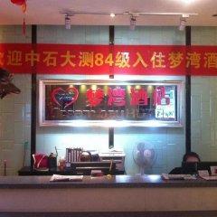Отель Dreambay Hotel Китай, Сиань - отзывы, цены и фото номеров - забронировать отель Dreambay Hotel онлайн гостиничный бар