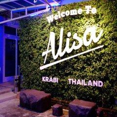 Отель Alisa Krabi Hotel Таиланд, Краби - отзывы, цены и фото номеров - забронировать отель Alisa Krabi Hotel онлайн фото 7