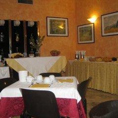 Elitis Hotel Леньяно питание фото 3