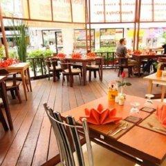 Eastiny Plaza Hotel питание фото 3