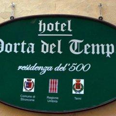 Отель Porta Del Tempo Стронконе с домашними животными