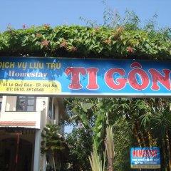 Отель Tigon Homestay Вьетнам, Хойан - отзывы, цены и фото номеров - забронировать отель Tigon Homestay онлайн фото 25