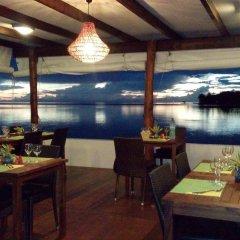 Отель Hitimoana Villa Tahiti питание