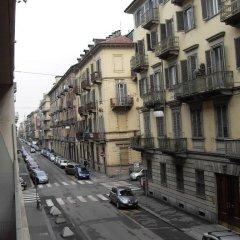 Отель Extralbergodiffuso Principe Tommaso Италия, Турин - отзывы, цены и фото номеров - забронировать отель Extralbergodiffuso Principe Tommaso онлайн фото 3