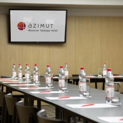 Отель AZIMUT Moscow Tulskaya (АЗИМУТ Москва Тульская) помещение для мероприятий