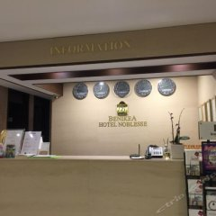 Benikea Hotel Noblesse