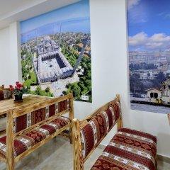 Seyri Istanbul Hotel фото 3