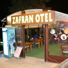Отель Zafran Otel питание