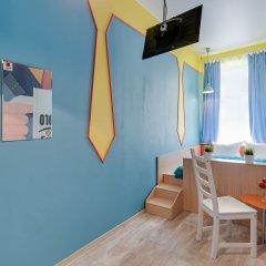 Гостиница Жилое помещение Современник комната для гостей фото 2