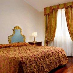 Hotel Forum Palace Рим детские мероприятия