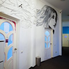San Francisco Hostel Москва интерьер отеля
