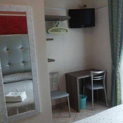 Отель Le Querce удобства в номере
