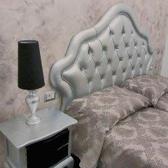 Отель Secret Rhome Италия, Рим - отзывы, цены и фото номеров - забронировать отель Secret Rhome онлайн комната для гостей