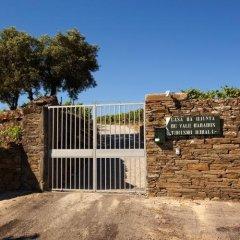 Отель Casa Da Quinta De Vale D' Arados Португалия, Байао - отзывы, цены и фото номеров - забронировать отель Casa Da Quinta De Vale D' Arados онлайн фото 4