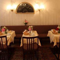 Hotel Am Schubertring фото 2