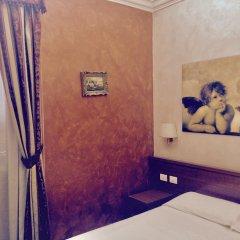 Отель Caput Mundi Италия, Рим - отзывы, цены и фото номеров - забронировать отель Caput Mundi онлайн комната для гостей