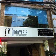 Отель Mayfair Hotel & Apartment Hanoi Вьетнам, Ханой - отзывы, цены и фото номеров - забронировать отель Mayfair Hotel & Apartment Hanoi онлайн спортивное сооружение