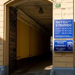 Hotel Emonec парковка