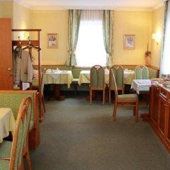 Отель Josefa Австрия, Зальцбург - отзывы, цены и фото номеров - забронировать отель Josefa онлайн помещение для мероприятий