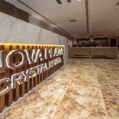 Отель Nova Plaza Crystal фитнесс-зал