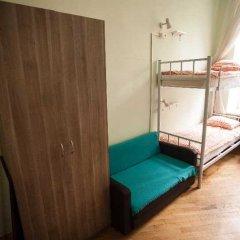 My Hostel on Arbat комната для гостей фото 2