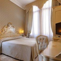 Отель Canaletto Италия, Венеция - 5 отзывов об отеле, цены и фото номеров - забронировать отель Canaletto онлайн комната для гостей фото 2