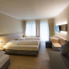 Ahorn Hotel Мюнхен комната для гостей фото 4