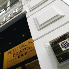 Отель Petit Palace Plaza de la Reina в номере
