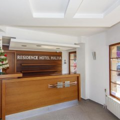 Отель Malina Болгария, Пампорово - отзывы, цены и фото номеров - забронировать отель Malina онлайн интерьер отеля