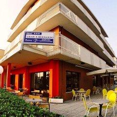 Отель Gran San Bernardo питание фото 3