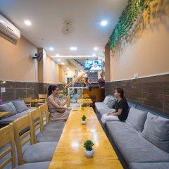 Отель Language Exchange гостиничный бар