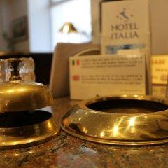 Hotel Italia сауна