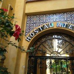 Отель Hostal Atenas интерьер отеля фото 2