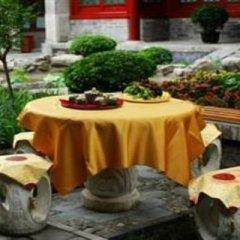 Отель Soluxe Courtyard Китай, Пекин - отзывы, цены и фото номеров - забронировать отель Soluxe Courtyard онлайн помещение для мероприятий фото 2