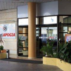 Hotel Apogia Nice парковка