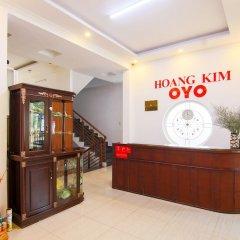OYO 603 Hoang Kim Hotel Далат фото 11