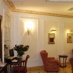 Отель Gallia Италия, Рим - 7 отзывов об отеле, цены и фото номеров - забронировать отель Gallia онлайн развлечения