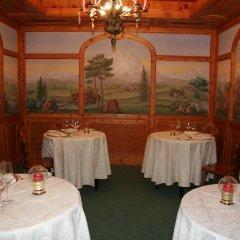 Miramonti Majestic Grand Hotel питание фото 3