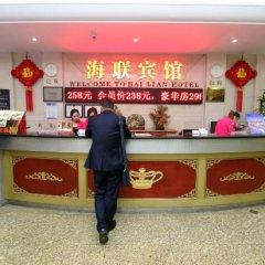 Отель Hai Lian Шэньчжэнь интерьер отеля фото 3