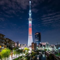 Отель Uraku Aoyama Токио фото 6