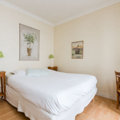 Отель La Tour-maubourg Париж комната для гостей фото 4