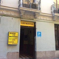 Отель Hostal Los Montes банкомат