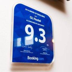 Отель GL Hostel Грузия, Тбилиси - отзывы, цены и фото номеров - забронировать отель GL Hostel онлайн удобства в номере фото 2