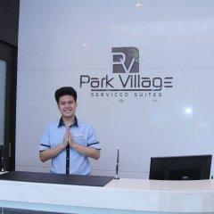 Отель Park Village Serviced Suites Бангкок интерьер отеля фото 2