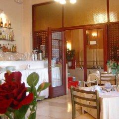 Отель Dalia Греция, Корфу - отзывы, цены и фото номеров - забронировать отель Dalia онлайн гостиничный бар