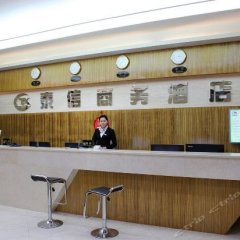 Taixin Hotel гостиничный бар