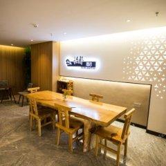 Отель Xiamen yi du hotel Китай, Сямынь - отзывы, цены и фото номеров - забронировать отель Xiamen yi du hotel онлайн питание