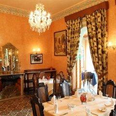 Отель Intercontinental Hotel Tangier Марокко, Танжер - отзывы, цены и фото номеров - забронировать отель Intercontinental Hotel Tangier онлайн питание фото 2