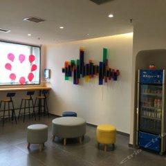 Отель 7 Days Hotel (Chongqing Shuangfu Times Plaza) Китай, Шуанфу - отзывы, цены и фото номеров - забронировать отель 7 Days Hotel (Chongqing Shuangfu Times Plaza) онлайн детские мероприятия