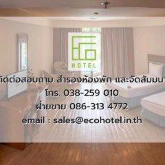 Eco Hotel by Thammasat Бангламунг фото 18